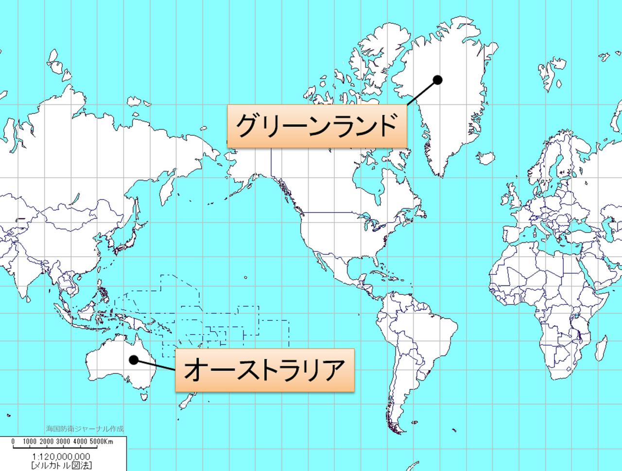 メルカトルの呪い?地図のおはなし : 海国防衛ジャーナル