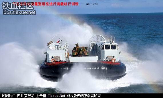 中国 071型ドック型揚陸艦4番艦...