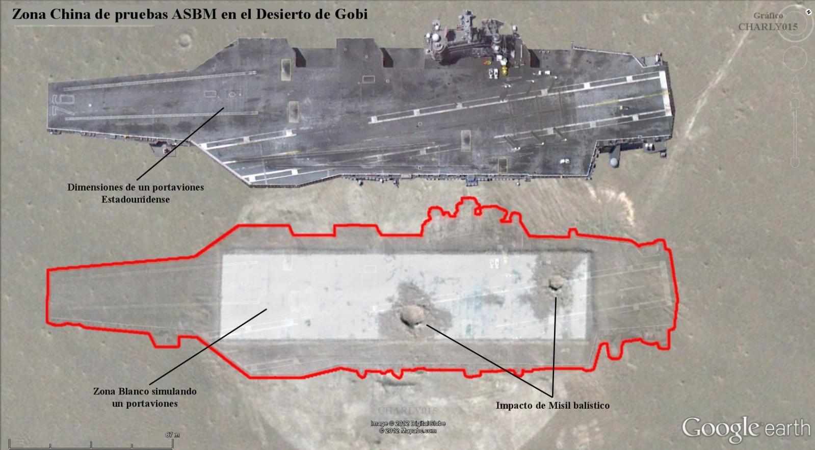 中国が対艦弾道ミサイル「DF-21D」を地上固定目標に試射? : 海国防衛 ...