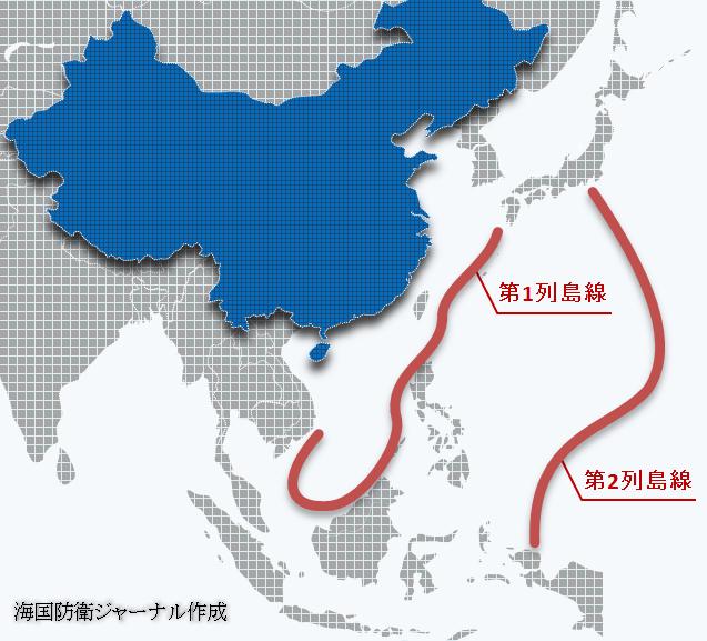 ランド研究所:中国をチョーク・...