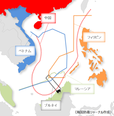 南シナ海領有権問題