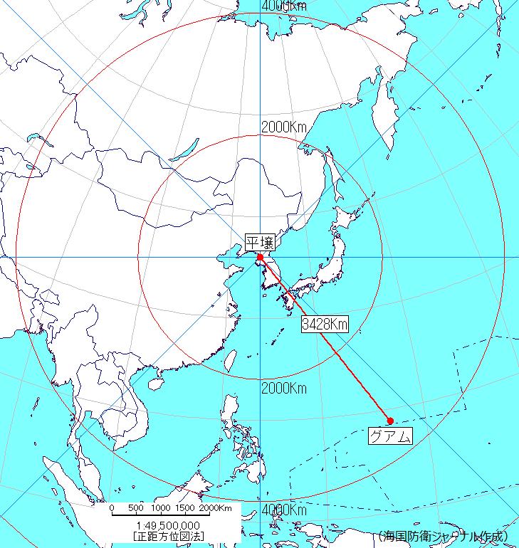北朝鮮~グアム