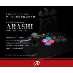 PS3-ARASHI