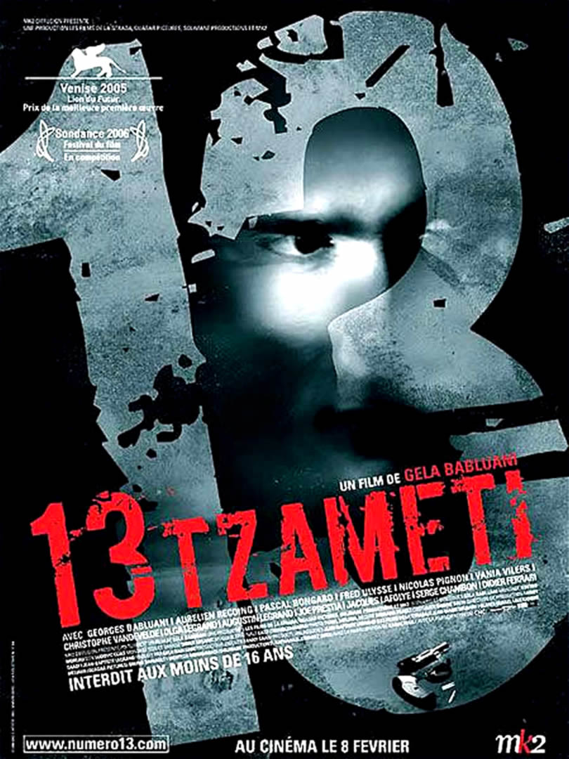 13 Tzameti [FRENCH DVDRiP] | Multi Liens