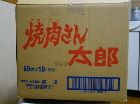 new_DSC00468