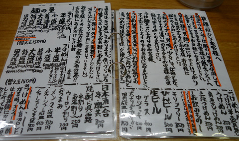 new_DSC02700