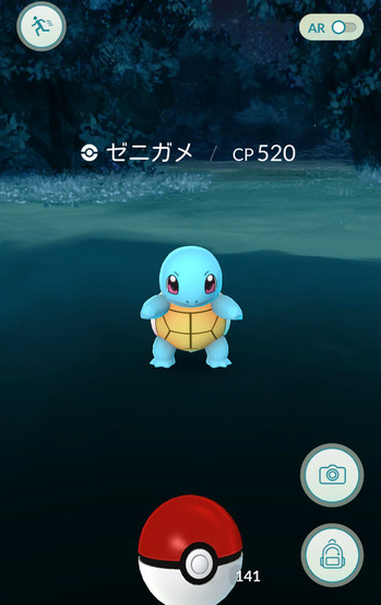 new_Screenshot_2016-08-17-20-08-12