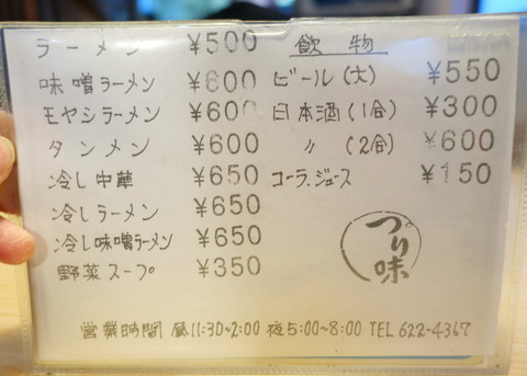 new_DSC05545