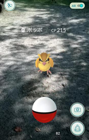 new_Screenshot_2016-08-17-15-55-11