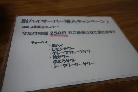 DSC03389