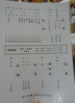 new_DSC08947
