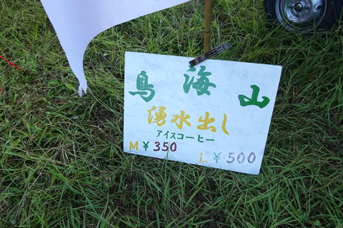 DSC09313