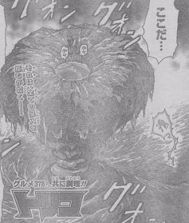 【ネタバレ注意】トリコ:378話『共に調理!!』まさかの愛丸に不穏フラグ!?