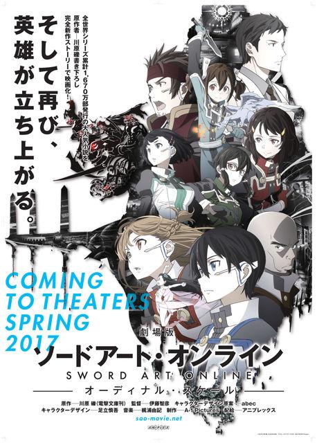 【朗報】2017年のアニメ映画、ガチで大豊作wwwwww