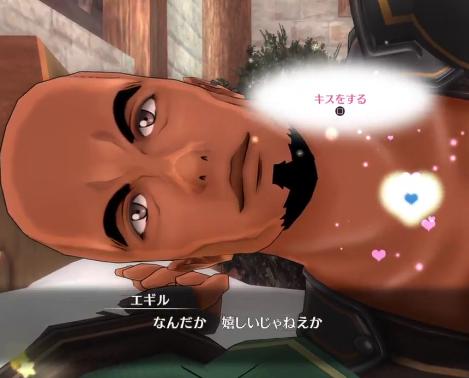 SAOのキリトさん、新作ゲームでホモに走るwwww