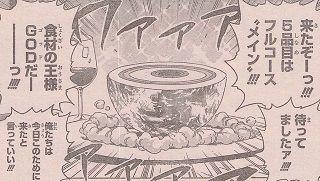 【ネタバレ注意】トリコ:395話『皆で囲む食隊!!!!』 今、この幸せを噛みしめて——— 次号堂々完結!!