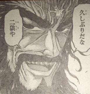 【ネタバレ注意】トリコ:366話『狼を封印を!!』次郎がブルーニトロ達を瞬殺していく! そして遂にアカシアと再会!