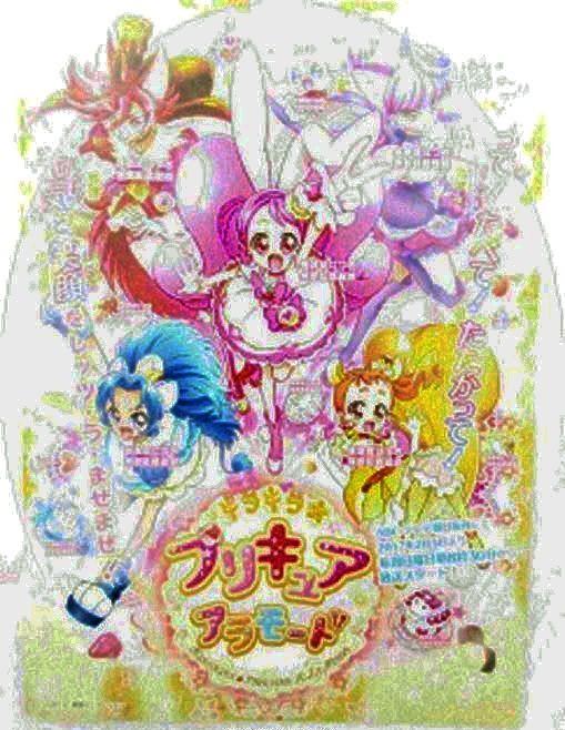 新アニメ『キラキラ☆プリキュア アラモード』のキャラデザが微妙すぎるwwwwwwww