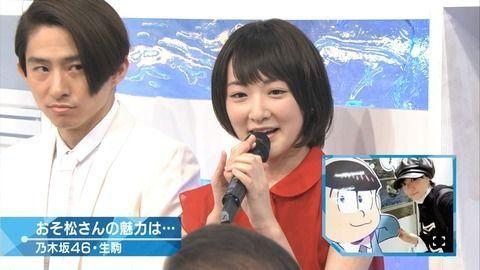 乃木坂46・生駒里奈さんがMステでタモさんに「おそ松さんて知ってますか?」と失言してしまい炎上する…