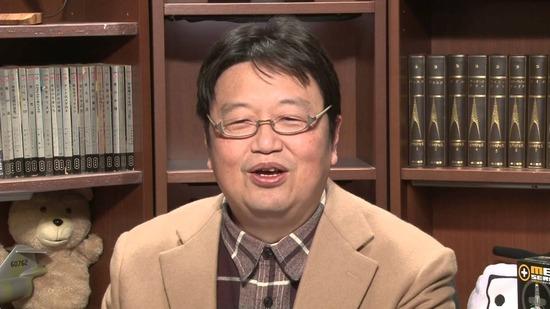 岡田斗司夫「宮崎駿こそ痛みについて何も考えてない作家で生命を侮辱している」