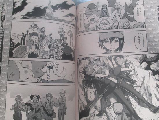 『ポケモン』フレア団のフラダリとパキラ、漫画版で衝撃的な最期を迎える…