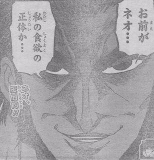 【ネタバレ注意】トリコ:380話『GOD争奪戦!!』新生ネオに若返ったアカシア…絶望的すぎる…