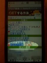 28bf792e.jpg