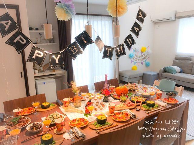 【写真あり】1歳の誕生日のご飯6選!簡単かわい …