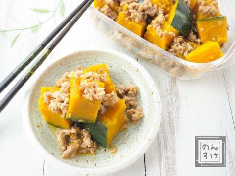 かぼちゃ の 煮物 リメイク