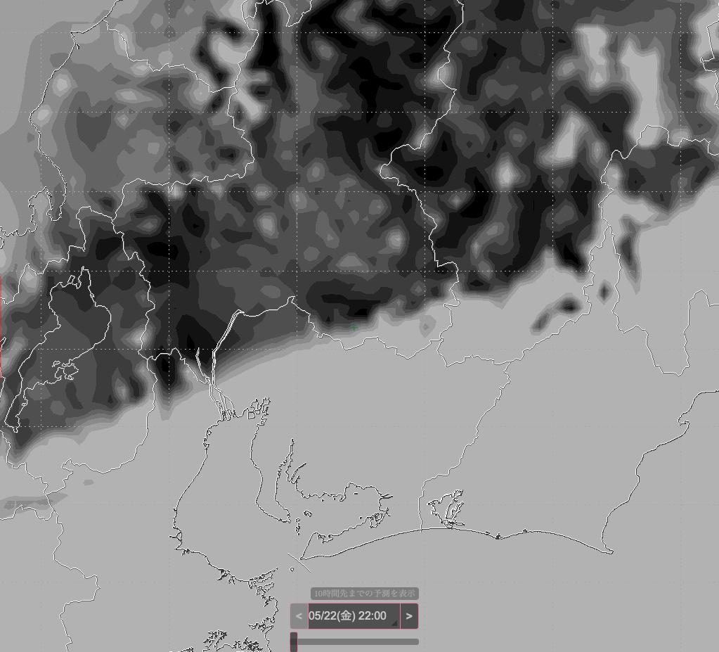 スクリーンショット 2020-05-23 0.08.18