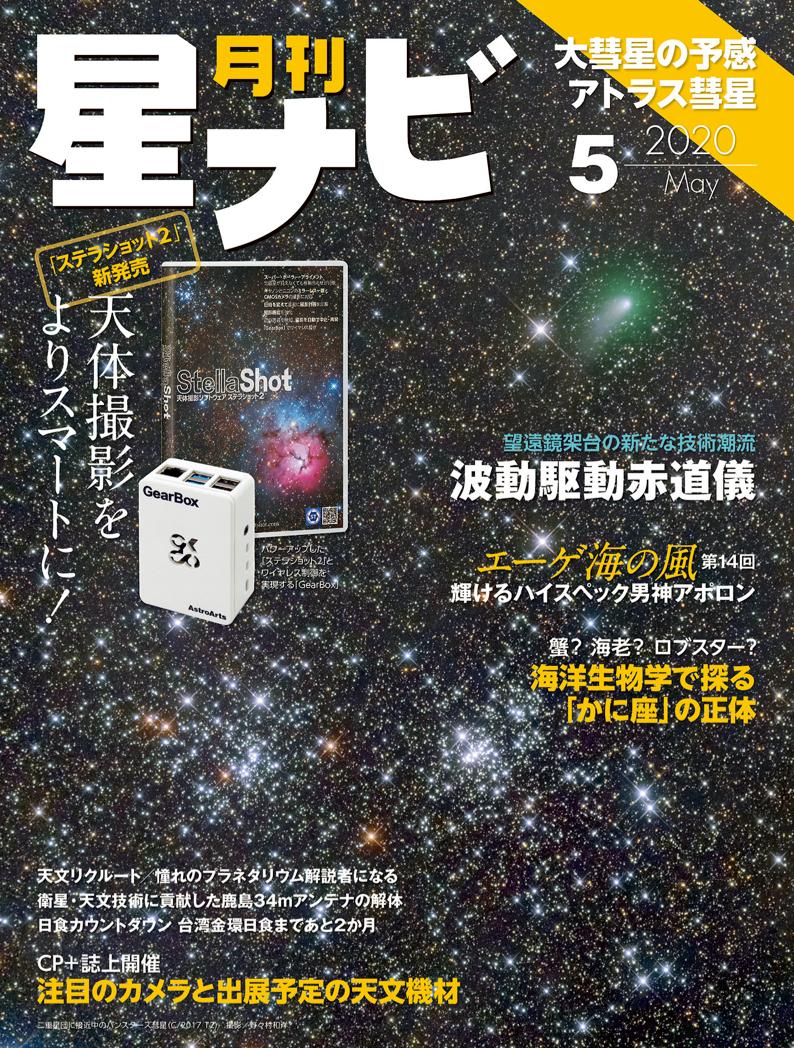 スクリーンショット 2020-04-03 0.18.09