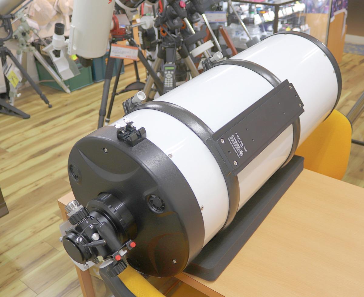 GS300RC