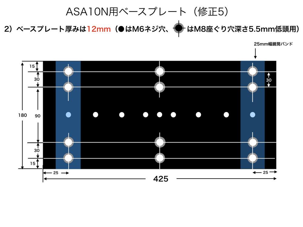 ASA10用アリガタトッププレート5.007