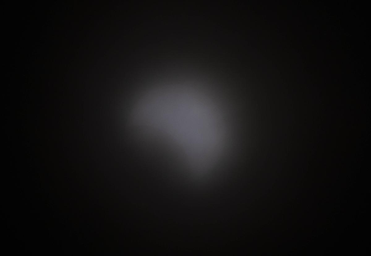 部分日食2020年6月21日17時07分