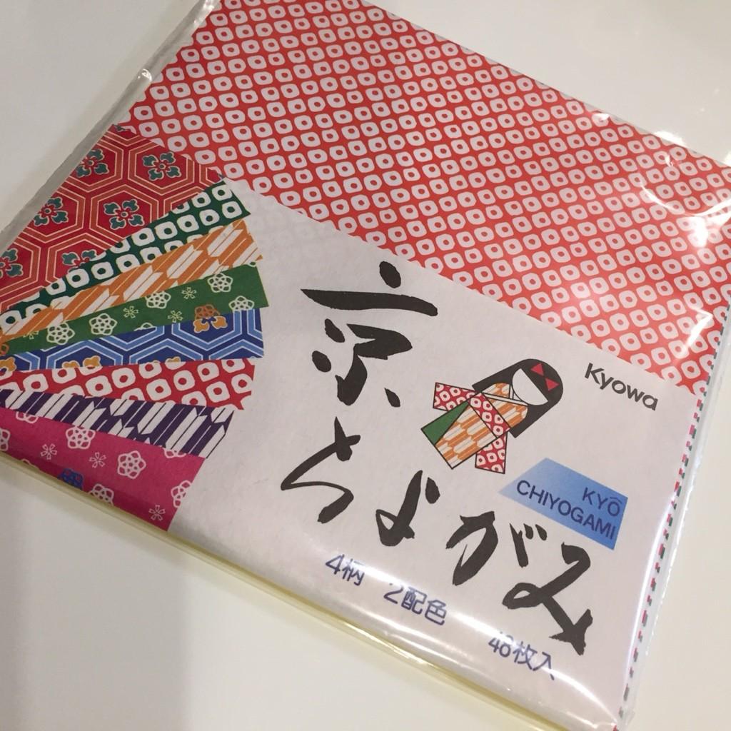 すべての折り紙 写真入れ 折り紙 : 100均千代紙でお正月飾り♪和の ...