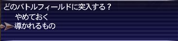 20180709-81