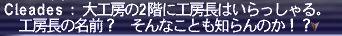 20180604-42