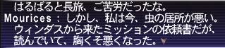 20180521-40