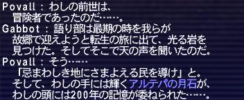 20180607-49