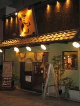20080403紀州和歌山らーめん たかし-店舗01