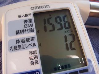 RIMG0450