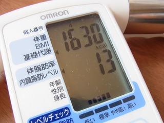 111113 (5)