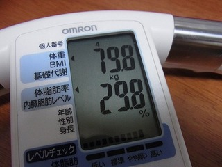 R0012566