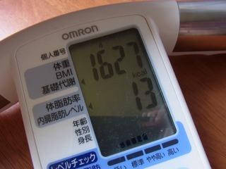 110808 (10)