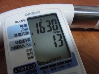 111024 (3)