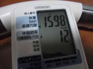 R0012751
