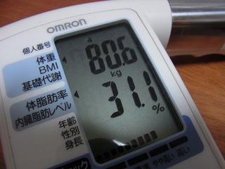 111102 (4)