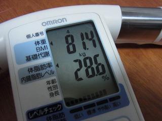 111024 (2)