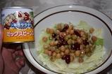 温豆サラダ4