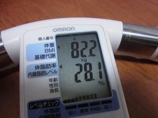 体脂肪110630
